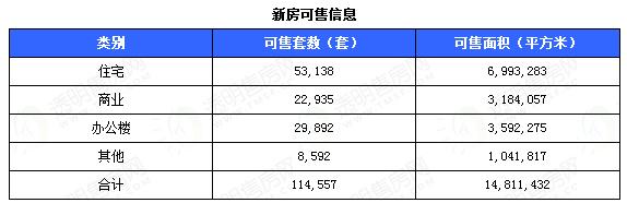 成交11.png