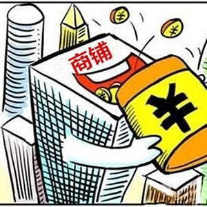 住宅受限的另一面正式是商业地产的潜在利好!