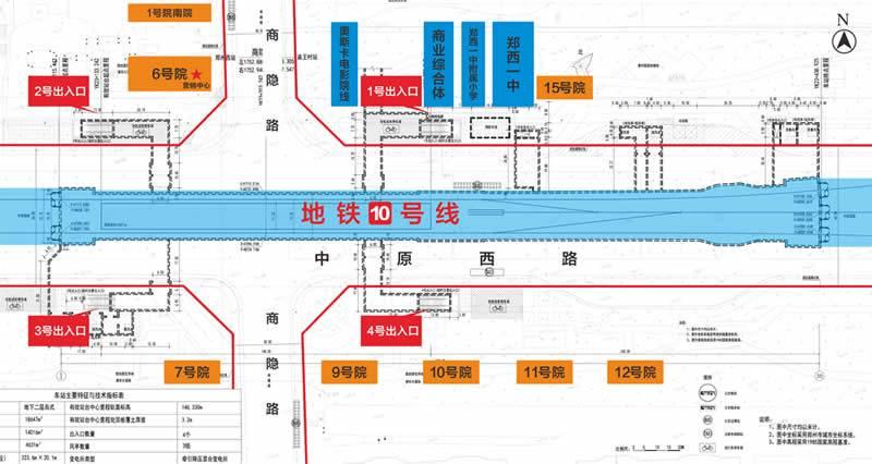 地铁10号线 商隐路站总平面图