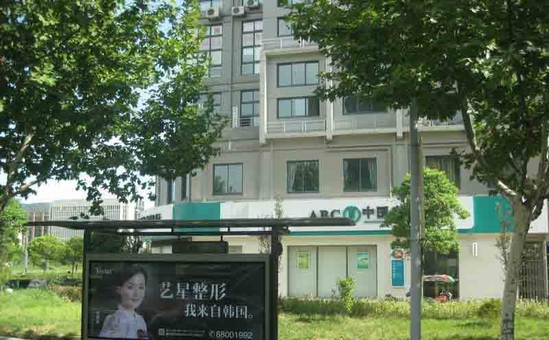 龙湖名景台附近的银行