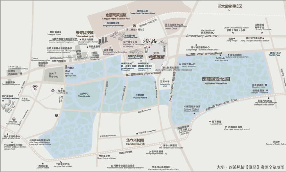 大华西溪风情澄品交通图