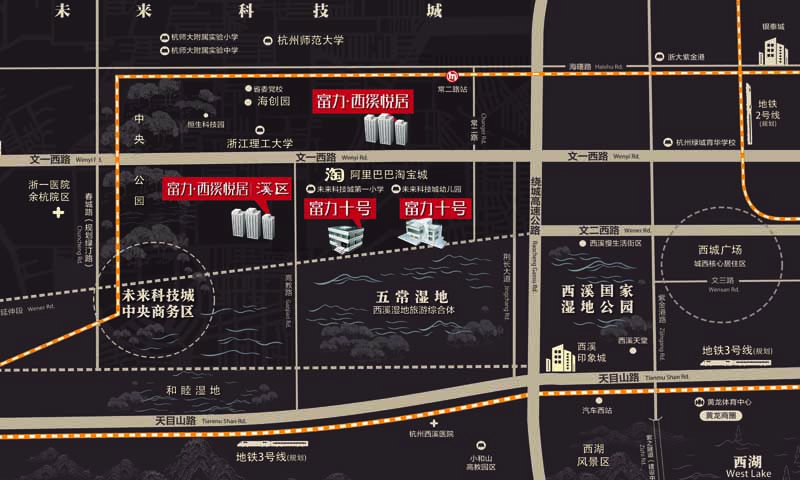 富力西溪悦居溪区交通图