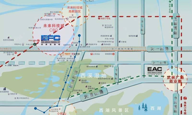 EFC欧美金融城交通图