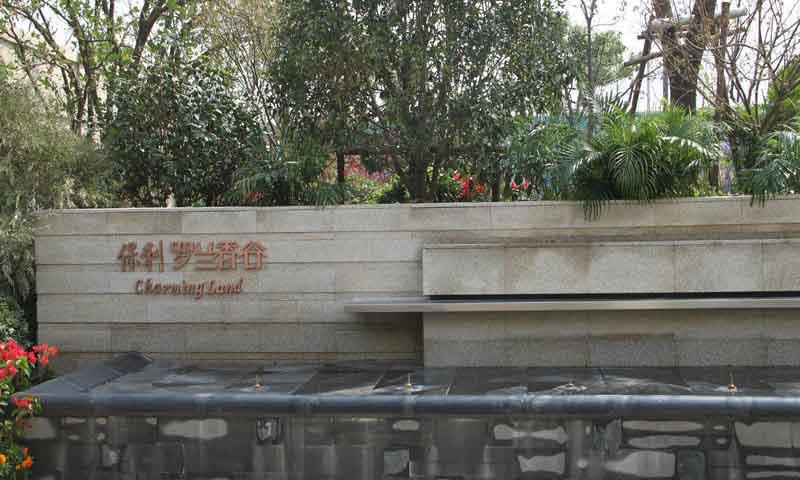 保利罗兰香谷实景图