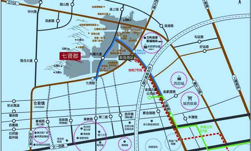 万科七贤郡交通图