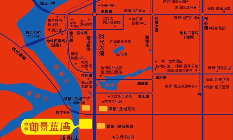 绿都御景蓝湾交通图