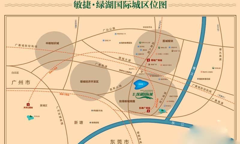 绿湖国际城交通图
