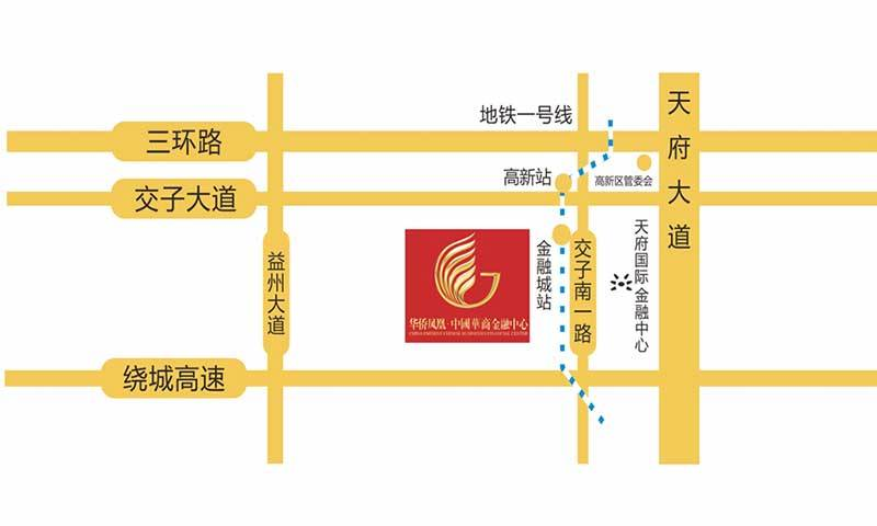 中国华商金融中心交通图