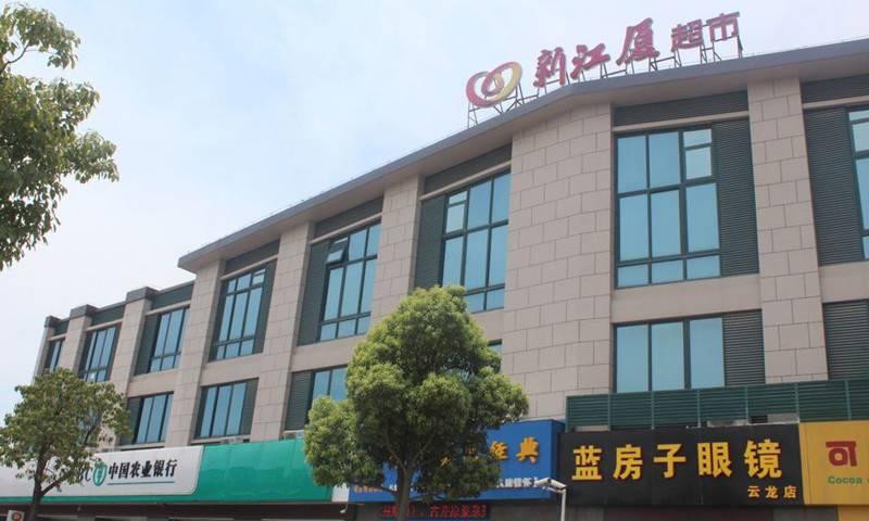 配套图-新江厦超市