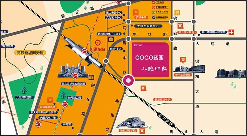 蓝光COCO蜜园交通图