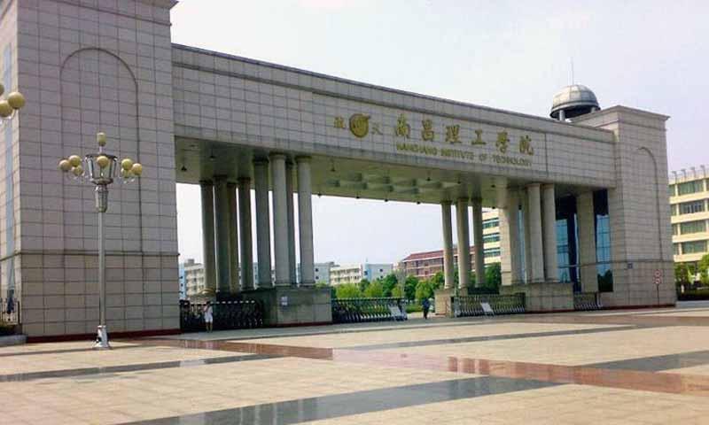 周边500米内江西理工学院