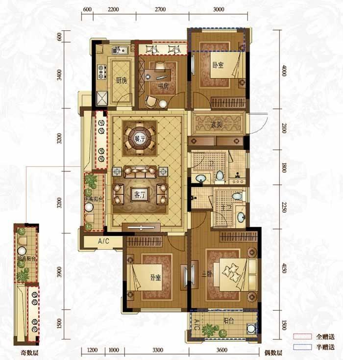 三江花园道壹号A1户型 四房两厅两卫
