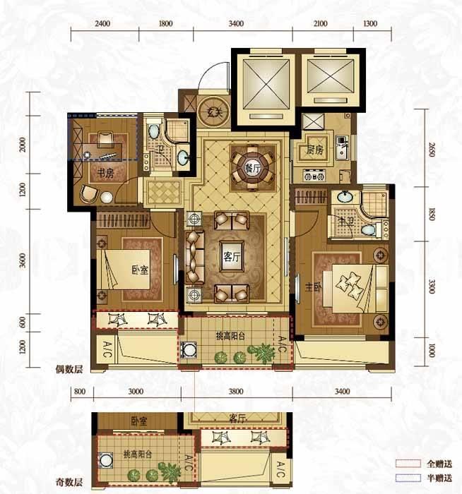 三江花园道壹号B1户型 三房两厅两卫