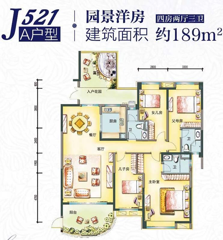 碧桂园城市花园J521 A户型