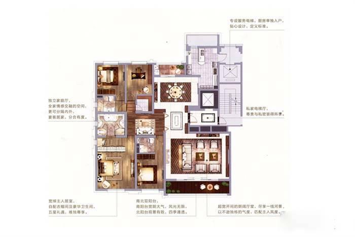 金陵雅颂居A1户型266平 4室3厅3卫1厨