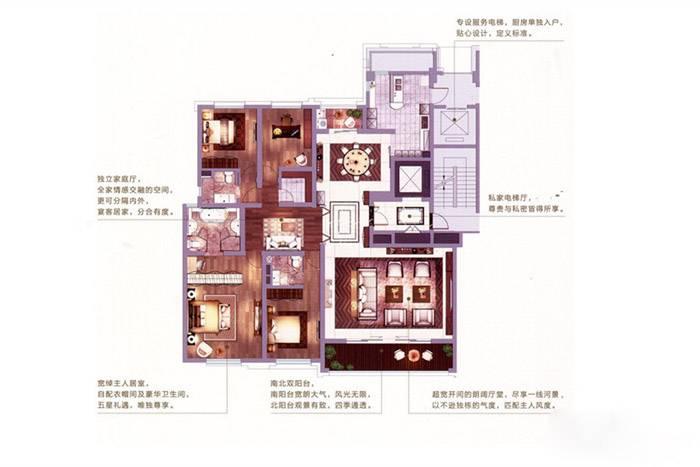 金陵雅颂居B1户型261平 4室3厅3卫1厨