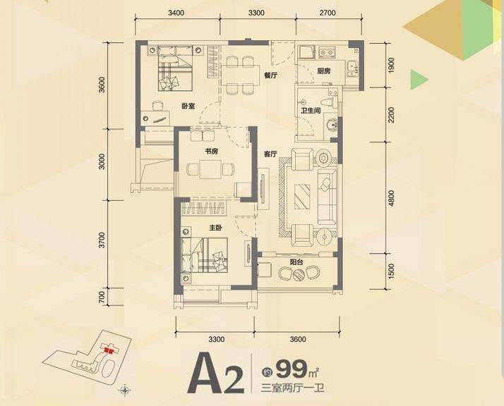 1号楼A2户型