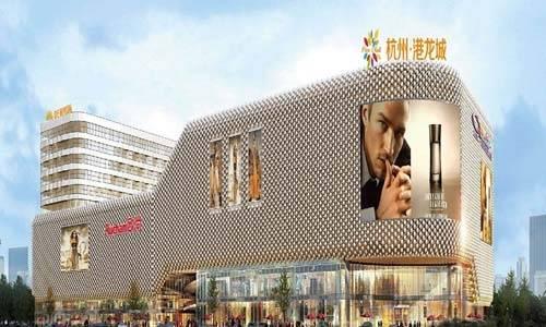 杭州港龙城